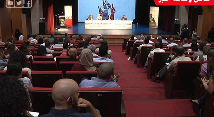 بالفيديو: عقد مؤتمر للحركات الاجتماعية برام الله لبحث إخفاقات الأحزاب السياسية