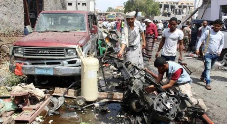 هجوم اليمن.jpg