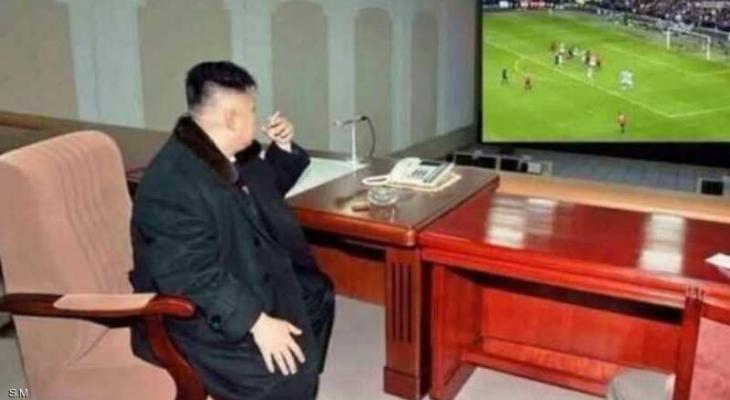 """هذا ما هدد بها """" كيم جونغ أون"""" للمنتخب بلدها بعد فوز السعودية عليه"""