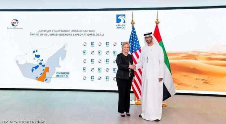 """الامارات: """"أدنوك"""" تعلن ترسية منطقة برية جديدة لاستكشاف وإنتاج """"النفط"""""""