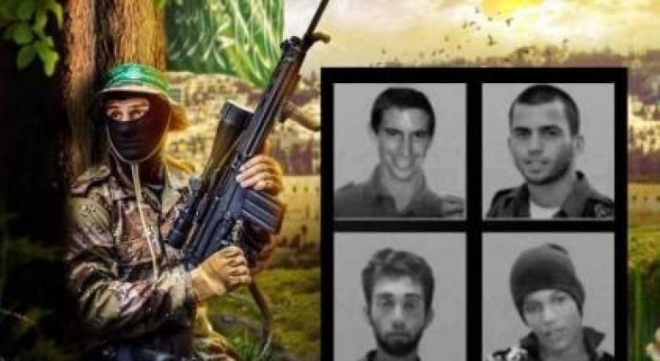 جنود مفقودين