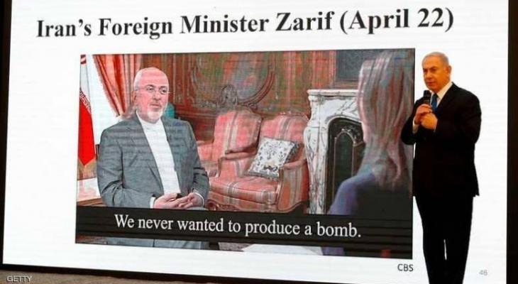 """خبراء إسرائيليون إلى برلين وباريس بسبب """"النووي الإيراني"""""""