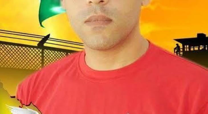 الأسير باسل عماد صبحي عريف.jpg