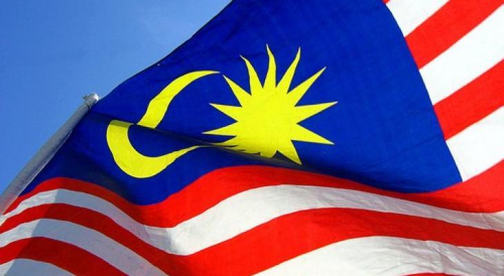 ماليزياا.jpg