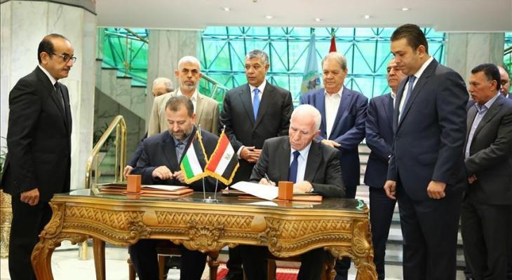 """فتح: """"حماس"""" لا تتوفر لديها نية إنهاء الانقسام"""