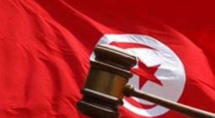 محكمة تونسية.jpg