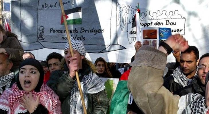 هولندا: تعترف بالضفة وغزة مكاني ولادة رسمية