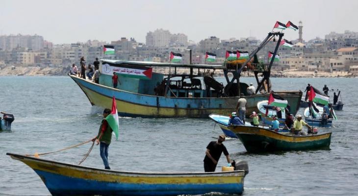سفن الحرية بغزة.jpg