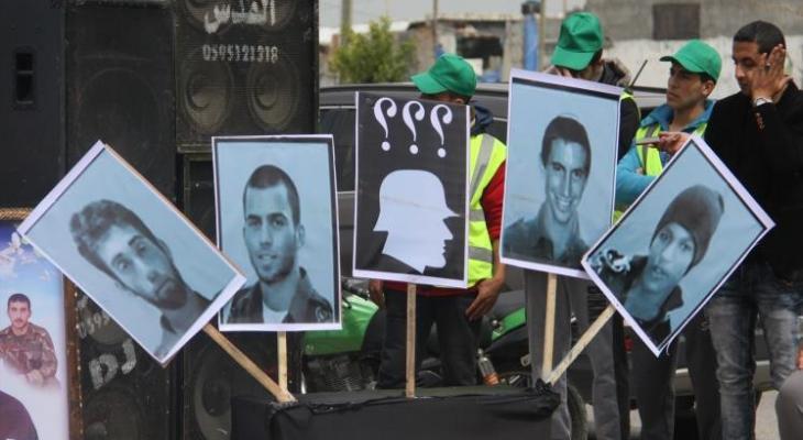 عائلات الجنود الاسرى.jpg