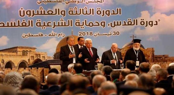 المجلس الوطني