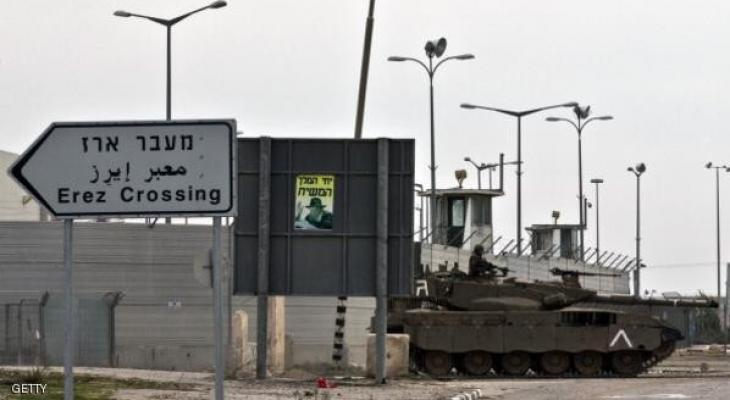 """المدير الإسرائيلي لحاجز """"إيرز"""" يُطالب بفتح المعابر مع غزّة لهذا السبب!"""