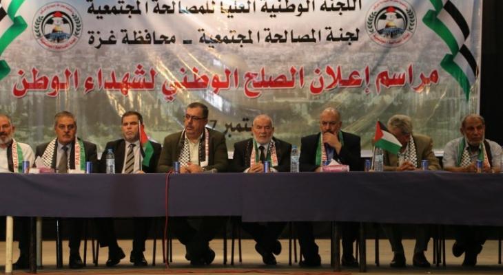 """تكافل: تلقينا وعداً من حماس بالإفراج عن معتقلي """"فتح"""" السياسيين بغزة"""