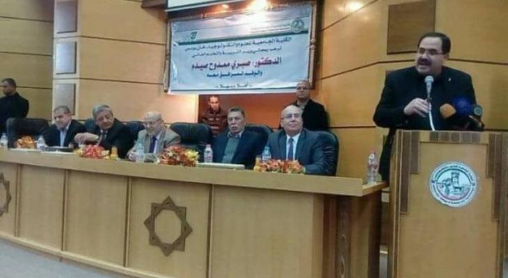 صيدم يعلن انتهاء أزمة الكلية الجامعية في خان يونس.jpg