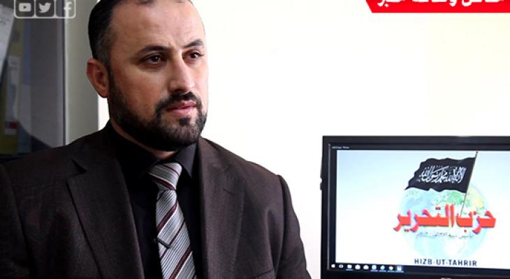 """بالفيديو: من هو حزب """"التحرير"""" وما هي الأهداف التي يسعى لتحقيقها في فلسطين؟!"""