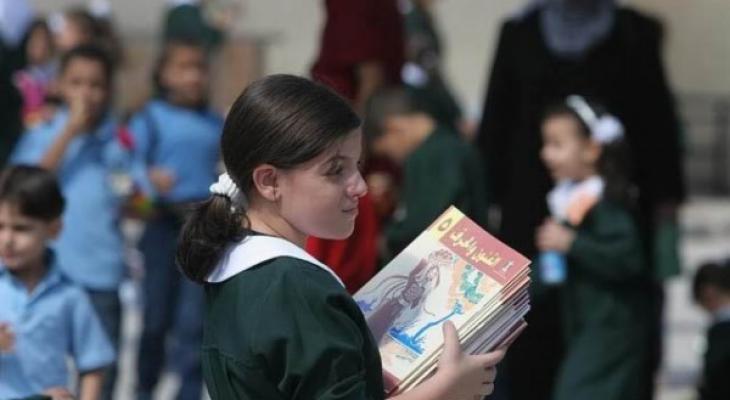 تعليم غزة1