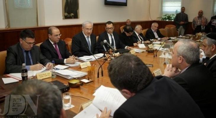 مجلس الوزراء الاسرائيلي