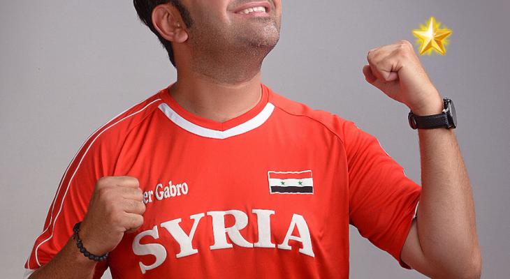 فنان سوري يُطلق أغنية داعمة لمنتخب بلاده في كأس العالم