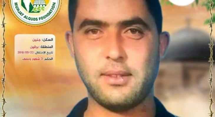 الاسير طارق ابو شادوف