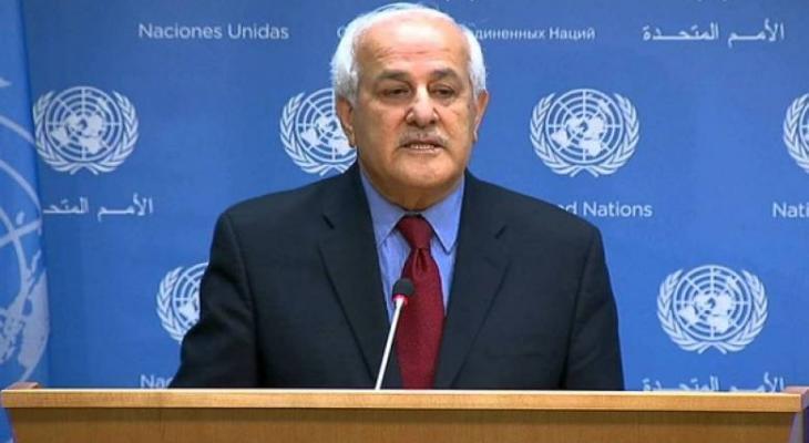 منصور يتحدث عن خطاب الرئيس عباس أمام الأمم المتحدة غدًا الجمعة