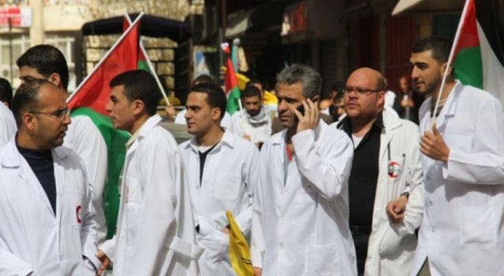 نقابة الاطباء تقرر وقف الاجراءات الاحتجاجية