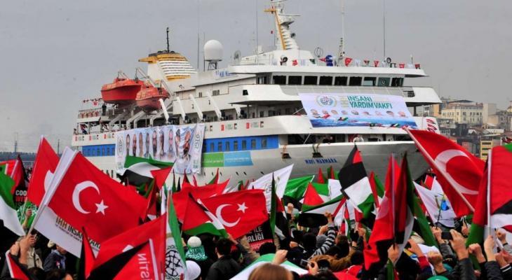 أسطول الحرية