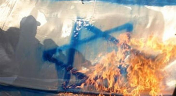 حرق علم اسرائيل