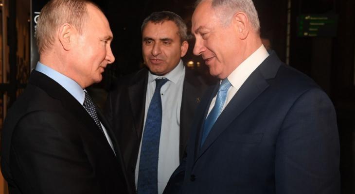 نتن بوتين.jpg