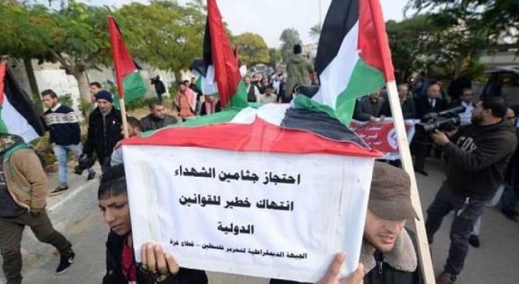 مدير مركز عدالة يعلق على تصريحات بينيت حول احتجاز جثامين الشهداء