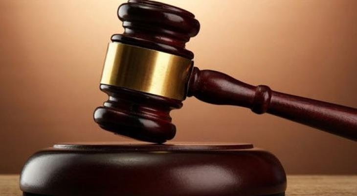 الحكم بإلغاء قرار الرئيس تشكيل المحكمة الدستورية.jpg