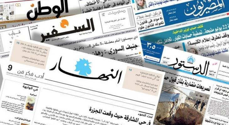 صحف عربية