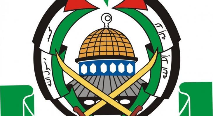 حماس.jpg