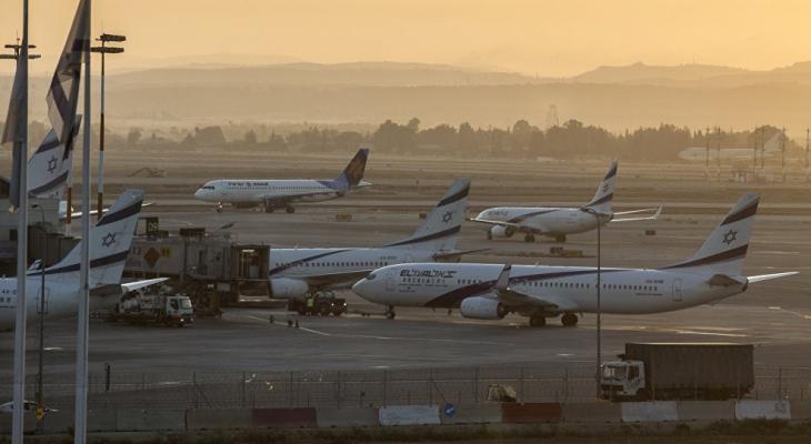 مطار تل أبيب