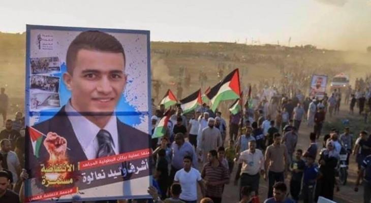 الاحتلال يصدر قراراً رسميا بهدم منزل الشاب أشرف نعالوة