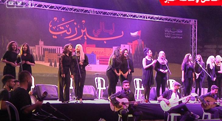 """بالفيديو والصور: وكالة """"خبر"""" تنقل لكم انطلاق فعاليات مهرجان ليالي بيرزيت 2018"""