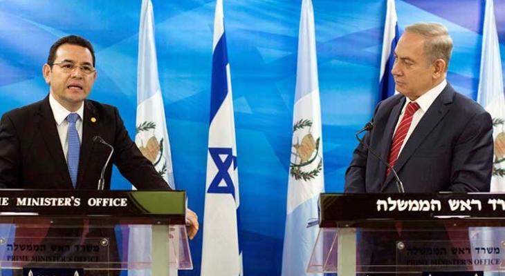 غواتيمالا واسرائيل.jpg