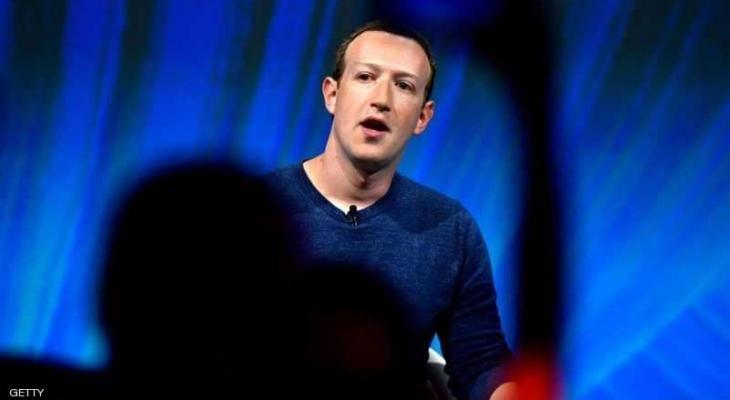 مارك زوكربرغ الرئيس التنفيذي لشركة فيسبوك