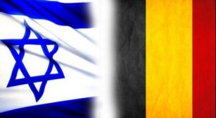 نائب فيدرالي بلجيكي: نرفض محاولات تقييد حرية المنظمات غير الحكومية في إسرائيل