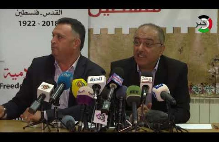 نقابة الصحفيين الفلسطينيين تعقد مؤتمراً في رام الله تعقيباً على حجب المواقع الإخبارية