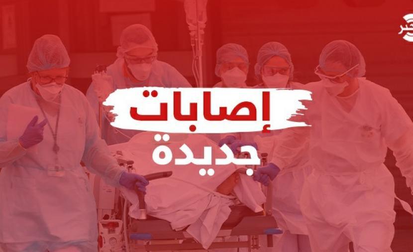 """الصحة: تسجيل 16 وفاة و1870 إصابة جديدة بفيروس """"كورونا"""" في فلسطين"""