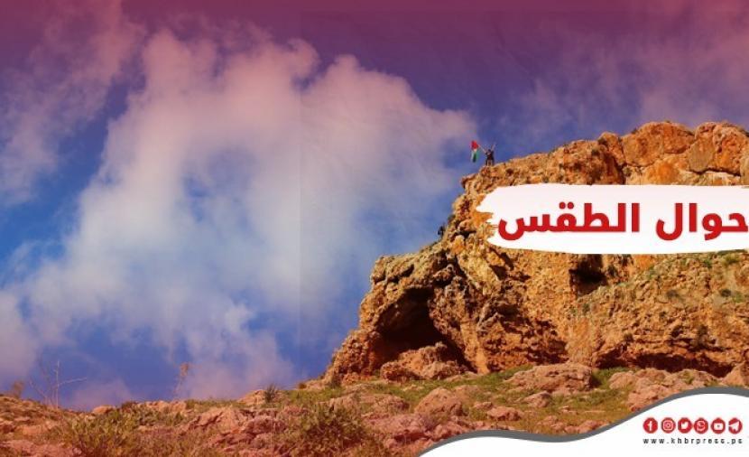 حالة الطقس في فلسطين الثلاثاء 27 يوليو 2021