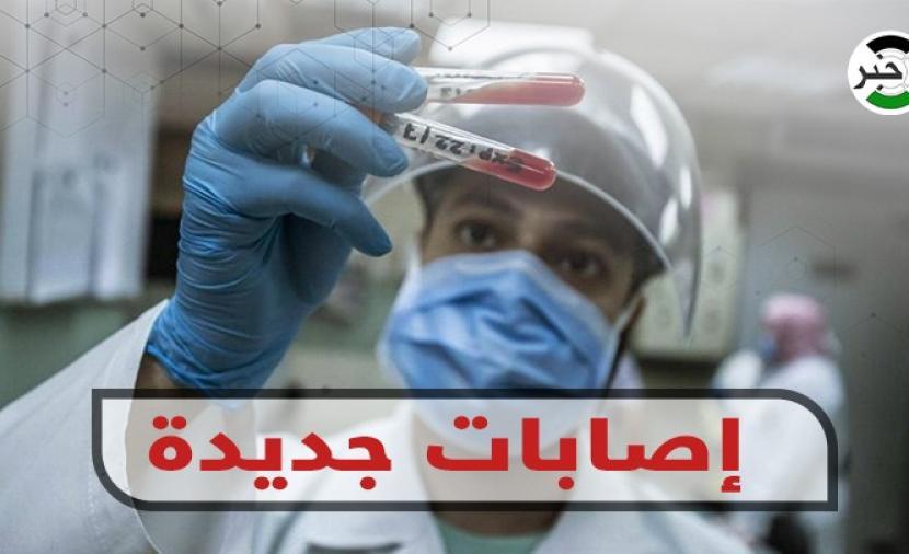 """تسجيل 21 حالة وفاة و1556 إصابة جديدة بـ""""كورونا"""" في قطاع غزة"""