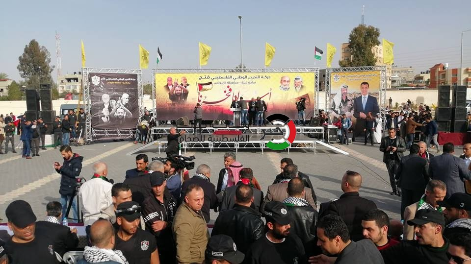 التيار الإصلاحي في حركة فتح يُحيي يوم الأسير جنوب قطاع غزة