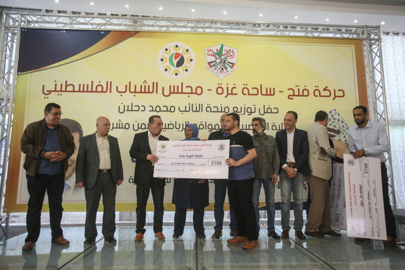 بالصور: مجلس الشباب بالتيار الإصلاحي يُنظم حفلاً لتوزيع منحة النائب دحلان