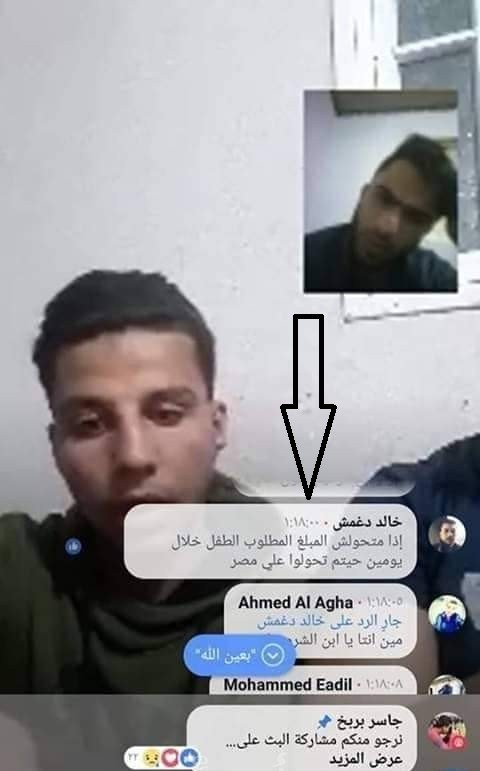 """شاهد بالصور: حساب وهمي يُعلن خطف الطفل """"شقفة"""" في رفح"""