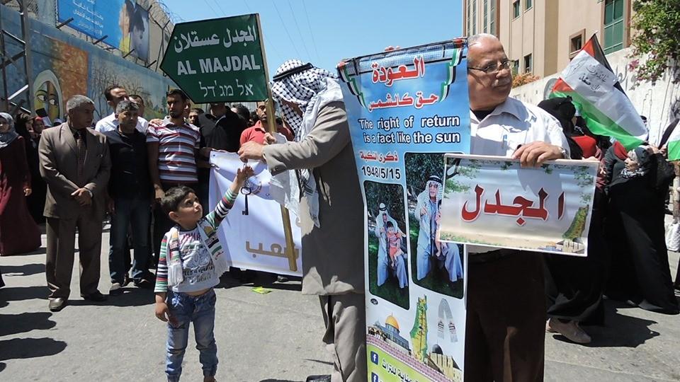 """بالصور: الآلاف يُحيون ذكرى النكبة الـ """"71"""" في غزّة"""