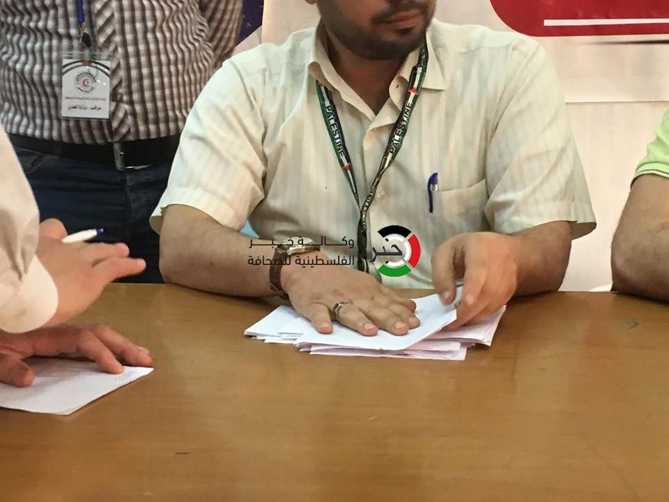 شاهد بالفيديو: لحظة الإعلان عن فوز قائمة الشهيد ياسر عرفات بانتخابات الصيادلة في غزّة