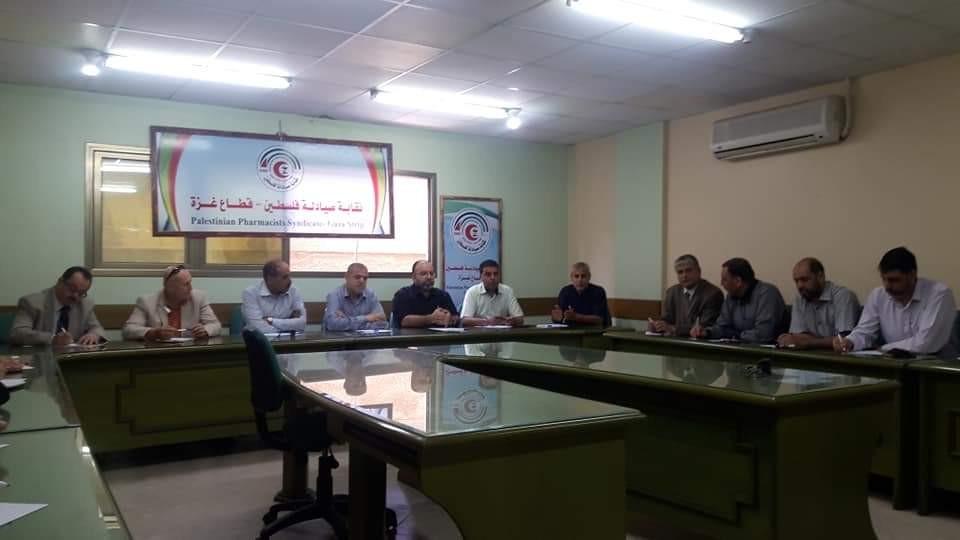 بالصور: وسط أجواءٍ ديمقراطية.. مجلس نقابة صيادلة غزّة المنتخب يتسلّم مهامه