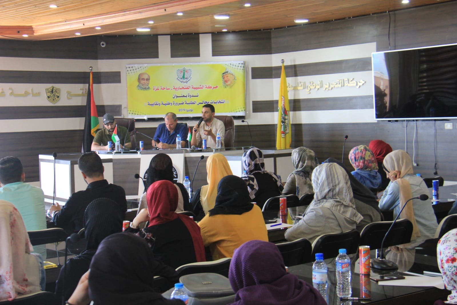 بالصور: الشبيبة الفتحاوية تعقد ندوة لبحث سُبل إجراء انتخابات مجالس الطلبة بجامعات غزّة
