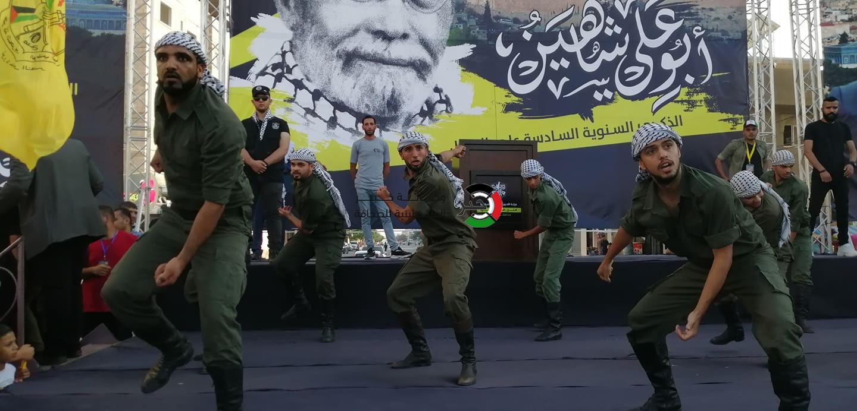 شاهد بالفيديو والصور: إحياء ذكرى رحيل المناضل أبو علي شاهين بمهرجان حاشد في رفح