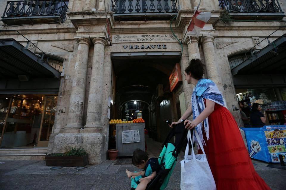 بالصور: الاحتلال يُصادق على صحة بيع مبانٍ بالقدس لجمعية استيطانية